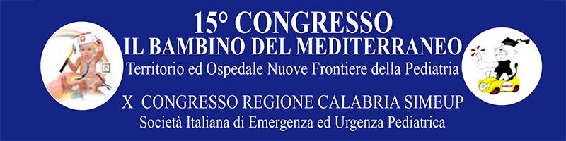 Territorio ed Ospedale Nuove Frontiere della Pediatria